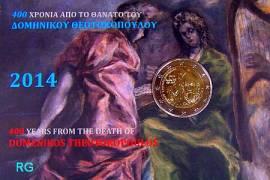 2 € Griechenland 2014 - El Greco - Blister - Bild vergrößern