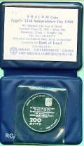 200 Lirot Israel 1980  32 Jahre Staat Israel - BU im Etui -