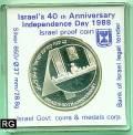 2 Sheqel Israel 1988  40 Jahre Staat Israel - PP im Etui -