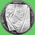 10 DM - 1991 Deutscher Orden