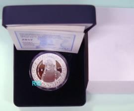 Griechenland 10 € 2017 - Sappho - PP