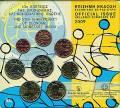 Offizieller KMS Griechenland 2009 - 2 € WWU -