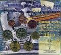 Offizieller KMS Griechenland 2010 - normales 2 € Stück - Nautic