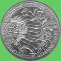 10 DM - 1987 Römische Verträge