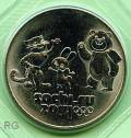 Russland 25 Rubel - Olympiade Sochi 2014: Maskottchen (1) - 2012 ku/ni vz
