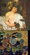 San Marino offizieller KMS 2010 stgl. - inkl. 5 € 400. Todestages Caravaggio -