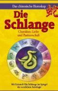 Buch zum Sternzeichen - Die Schlange -