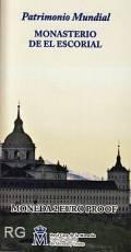 2 € Spanien 2013 - Kloster El Escorial - PP