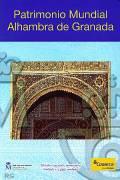Spanien 2 € und 2 € Briefmarke 2011 - Alhambra in Granada - Klappblister