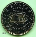 Ungarn 50 Forint 2007 - Römische Verträge - bfr.