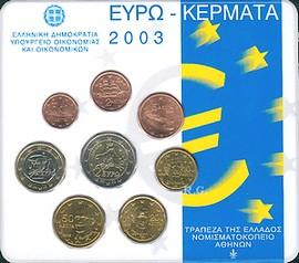 Offizieller KMS Griechenland  2003